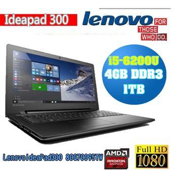 Lenovo IdeaPad300 80Q70095TW  i5-6200U 4GB 1TB  雙核R5 2G獨顯 15.6吋 FHD Win10  效能筆記型電腦
