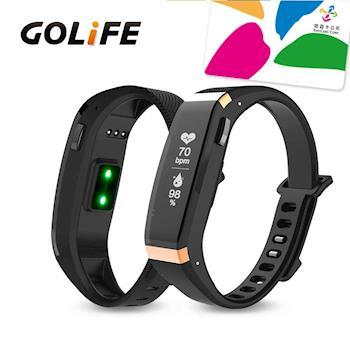 GOLIFE Care-X HR 智慧悠遊心率手環