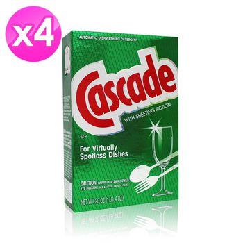 【美國 Cascade】洗碗機專用洗碗粉(1LB/20oz) 4入組