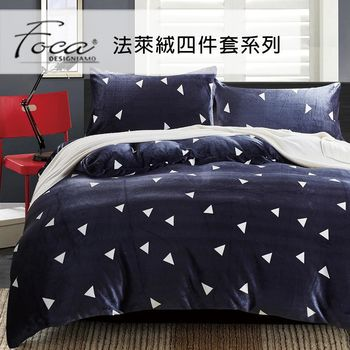 【FOCA】極緻法萊絨加大四件式兩用被毯床包組-床包加厚款(繁星)