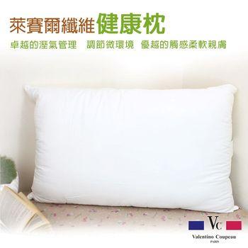 【Valentino 范倫鐵諾】台灣精製 天絲萊賽爾 健康枕 84006-1