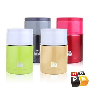 【德國HOPE歐普】316不鏽鋼可提式真空保溫食物罐800ML(4色可選)