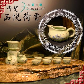 Time Leisure 品閒 青瓷三足品悅荷香自動茶具11件組