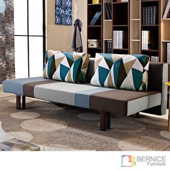 Bernice-格林頓布沙發床(送抱枕)