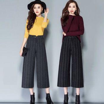 【KVOLL中大尺碼】條紋氣質款九分西裝寬褲(共二色)