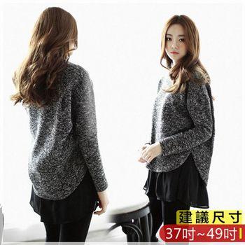 WOMA-W4251韓版寬鬆圓領長袖上衣(灰色)WOMA中大尺碼上衣W4251