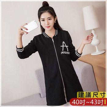 WOMA-X734韓版字母中長款棒球外套(黑色)WOMA中大尺碼女裝X734