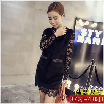 WOMA-X735韓款貂絨蕾絲拼接修身洋裝(黑色)WOMA中大尺碼洋裝X735
