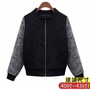 WOMA-X740歐美時尚長袖顯瘦外套(黑色)WOMA中大尺碼外套X740