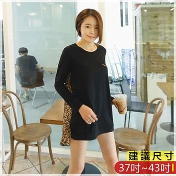 WOMA-X753韓版寬鬆豹紋圓領長袖上衣(黑色)WOMA中大尺碼上衣X753