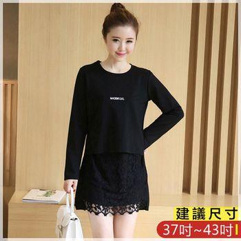 WOMA-X760韓款中長款加絨蕾絲拼接洋裝(黑色)WOMA中大尺碼洋裝X760