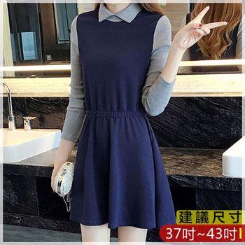 WOMA-X707韓款時尚顯瘦拼接洋裝(藍)WOMA中大尺碼洋裝X707