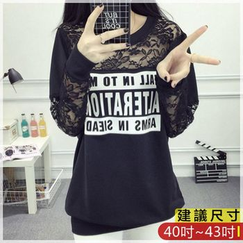 WOMA-X716韓版圓領蕾絲印花上衣(黑)WOMA中大尺碼上衣X716