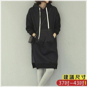 WOMA-X718韓版寬鬆素色開杈洋裝(黑)WOMA中大尺碼洋裝X718