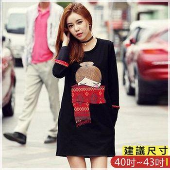 WOMA-X722韓版寬鬆印花洋裝(黑)WOMA中大尺碼洋裝X722