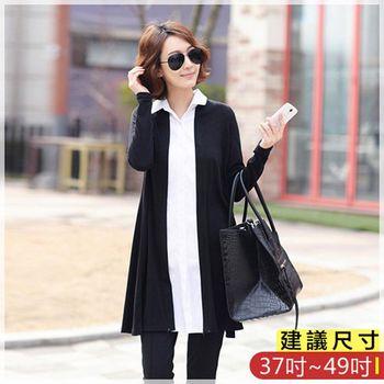 WOMA-W4663韓版寬鬆撞色拼接顯瘦上衣(黑)WOMA中大尺碼上衣W4633