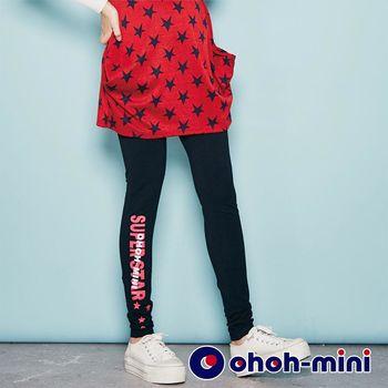 ohoh-mini孕婦裝 美式風格休閒孕婦褲