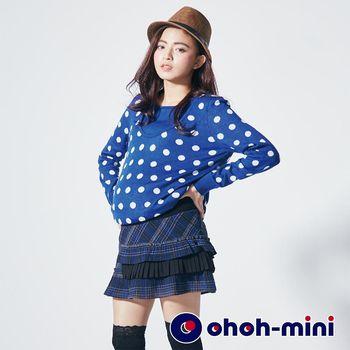 ohoh-mini孕婦裝 蘇格蘭風格壓摺孕婦褲裙