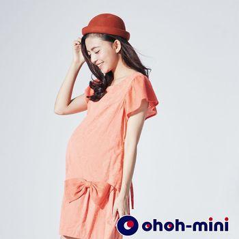 ohoh-mini孕婦裝 奢華立體雕花孕婦洋裝