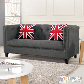 Bernice-復古英倫雙人座布沙發椅(深灰色)(送抱枕)