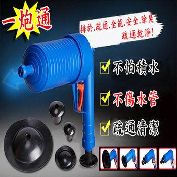 全能通氣壓式管道/馬桶疏通器
