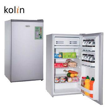 《Kolin 歌林》 95L單門小冰箱 KR-110S01