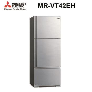 【MITSUBISHI 三菱】MR-VT42EH 泰製智能變頻 416L 三門電冰箱