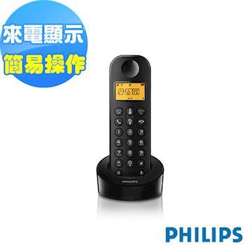 《福利品》【PHILIPS 飛利浦】數位無線電話D1201B