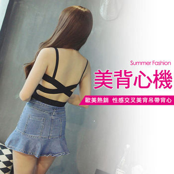 121任選【Olivia】歐美熱銷 性感交叉美背吊帶背心-黑色