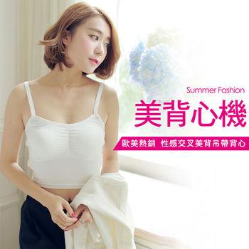 121任選【Olivia】歐美熱銷 性感交叉美背吊帶背心-白色