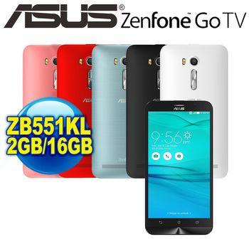 華碩ASUS ZenFone Go TV 16G/2G 5.5吋雙卡雙待手機 ZB551KL -送9H鋼化玻璃貼+專用視窗皮套+螢幕觸控筆+車用手機支架