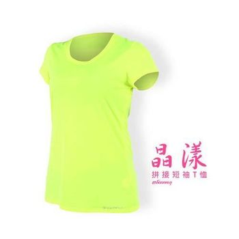 【HODARLA】女晶漾拼接短袖T恤-短T 慢跑 路跑 有氧 健身 瑜珈 螢光黃