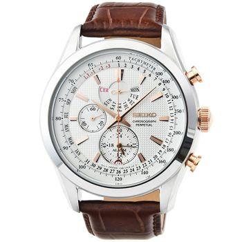 SEIKO精工萬年曆雙時區鬧鈴三眼計時皮帶錶-白面 / SPC129P1