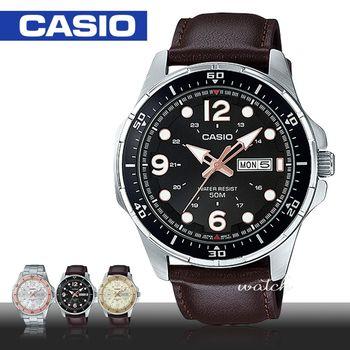 【CASIO 卡西歐】時尚精選_皮革錶帶_防水_日期顯示_男錶(MTD-100L)