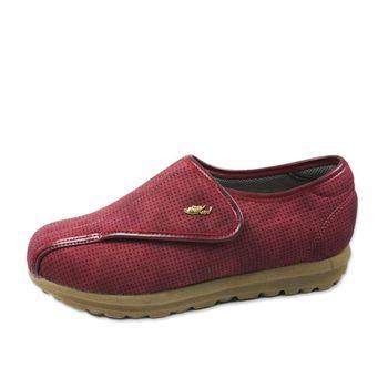 母子鱷魚柔軟竹炭輕量鞋