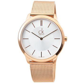 CK Calvin Klein Minimal 凱文克萊時尚米蘭帶男錶-玫瑰金 / K3M21626