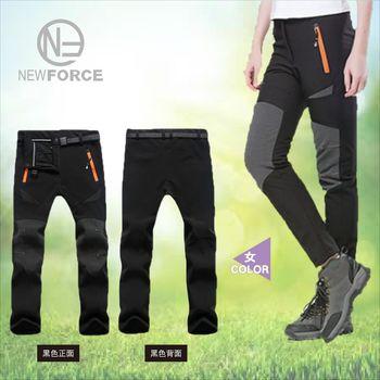 【NEW FORCE】撞色拼接升級防風防水保暖抓絨男女衝鋒褲-1入-女款黑色  加絨加厚,內保暖、外防水,保暖防風一把罩