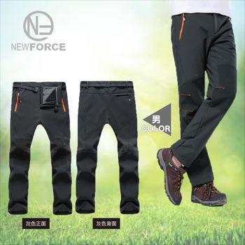 【NEW FORCE】撞色拼接升級防風防水保暖抓絨男女衝鋒褲-1入-男款灰色  加絨加厚,內保暖、外防水,保暖防風一把罩