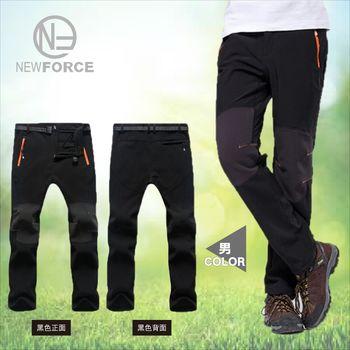 【NEW FORCE】撞色拼接升級防風防水保暖抓絨男女衝鋒褲-1入-男款黑色  加絨加厚,內保暖、外防水,保暖防風一把罩