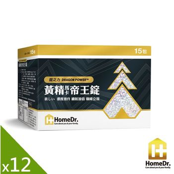 雙12 組 Home Dr.黃精馬卡帝王錠12盒