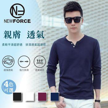 【NEW FORCE】型男彈性鈕扣素色長袖T恤-1入-深藍