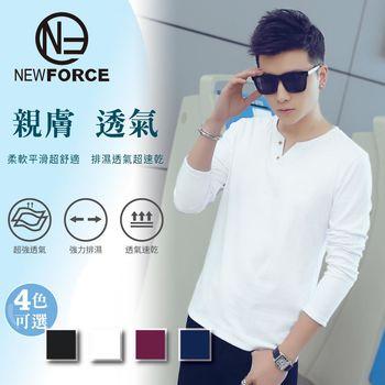 【NEW FORCE】型男彈性鈕扣素色長袖T恤-1入-白色  ★ 簡單有型,散發獨特時尚優雅男性魅力