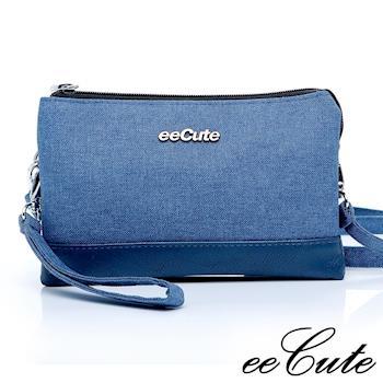 eeCute簡約風多用途隨身包(收納、手拿、側斜背)(質感藍)EEEL009-BU