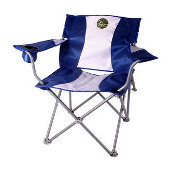 【OutdoorBase】靠腰折疊休閒椅(米藍)兩入-25339