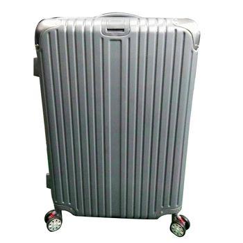 Rowana經典直條防爆避震行李箱