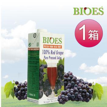 【囍瑞 BIOES】 純天然100%葡萄汁 -1L(12入)