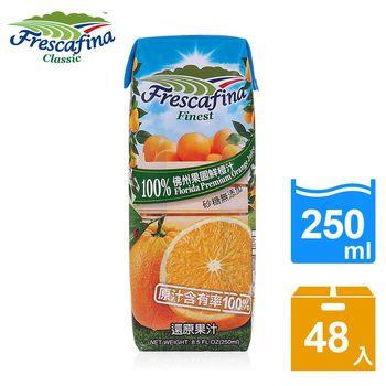 【嘉紛娜】100%佛州果園鮮橙汁4盒組(12入/盒)