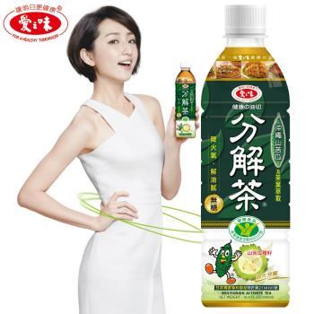 【愛之味】健康油切分解茶4箱組(500mlx24入/箱)
