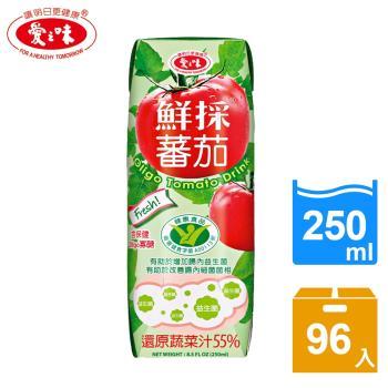 【愛之味】oligo番茄汁 利樂包4箱組(250mlx24入/箱)