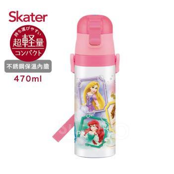日本Skater不鏽鋼直飲保溫水壺(470ml) 迪士尼公主